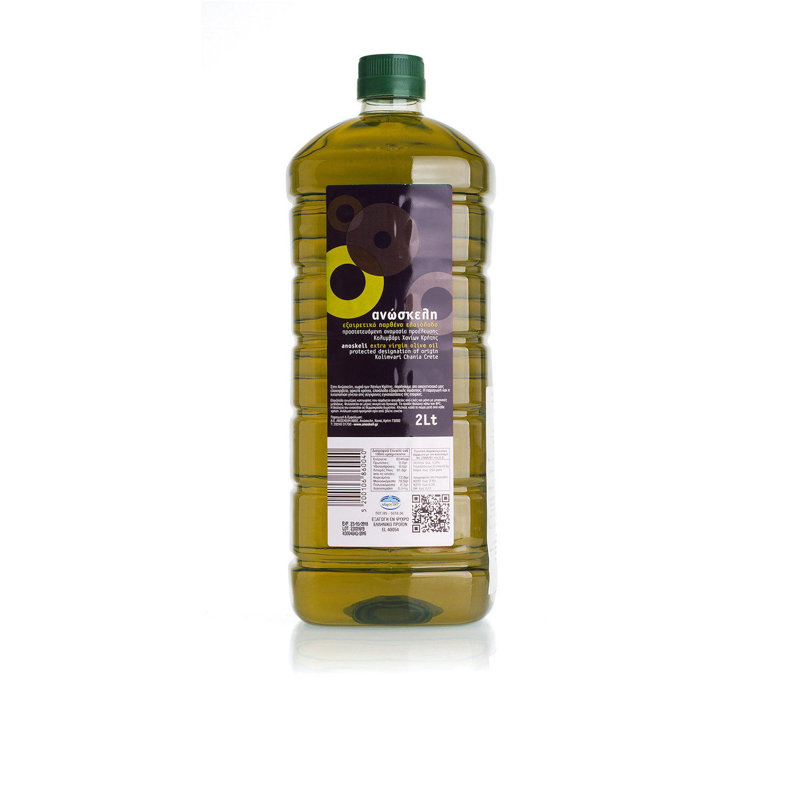 Оливковое масло Extra Virgin ANOSKELI P.D.O. 2л