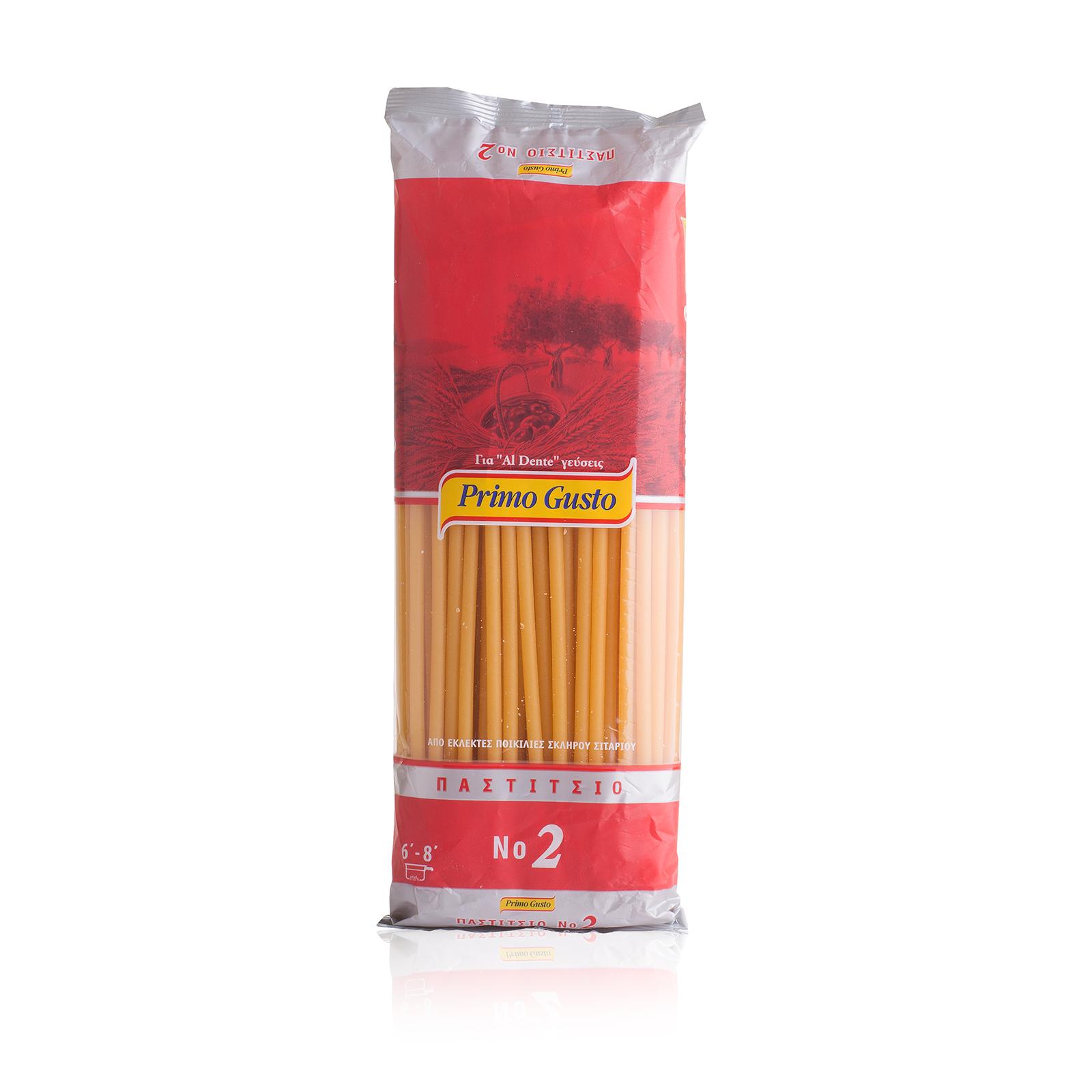 """Спагетти №2 """"Melissa-Primo Gusto"""" 500г."""