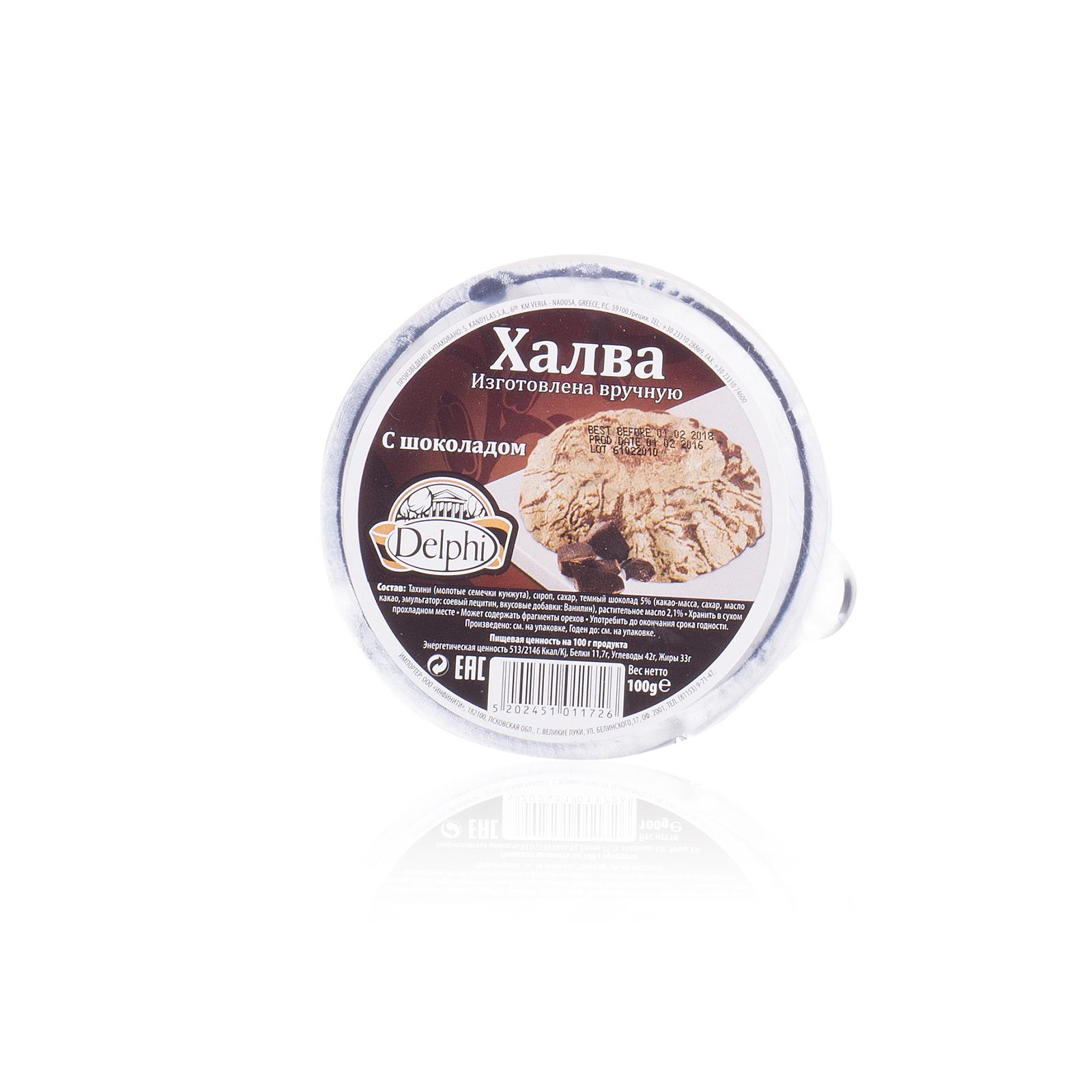Халва шоколад DELPHI 100г