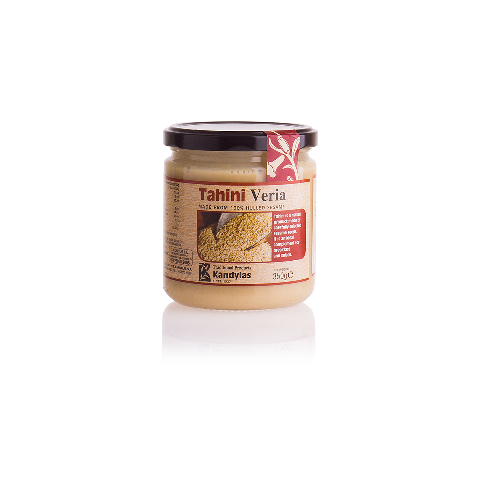 Тахини (кунжутная паста) KANDYLAS 350г