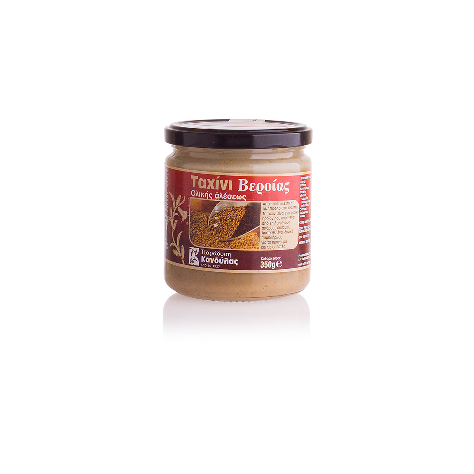Тахини (кунжутная паста) грубого помола KANDYLAS 350г