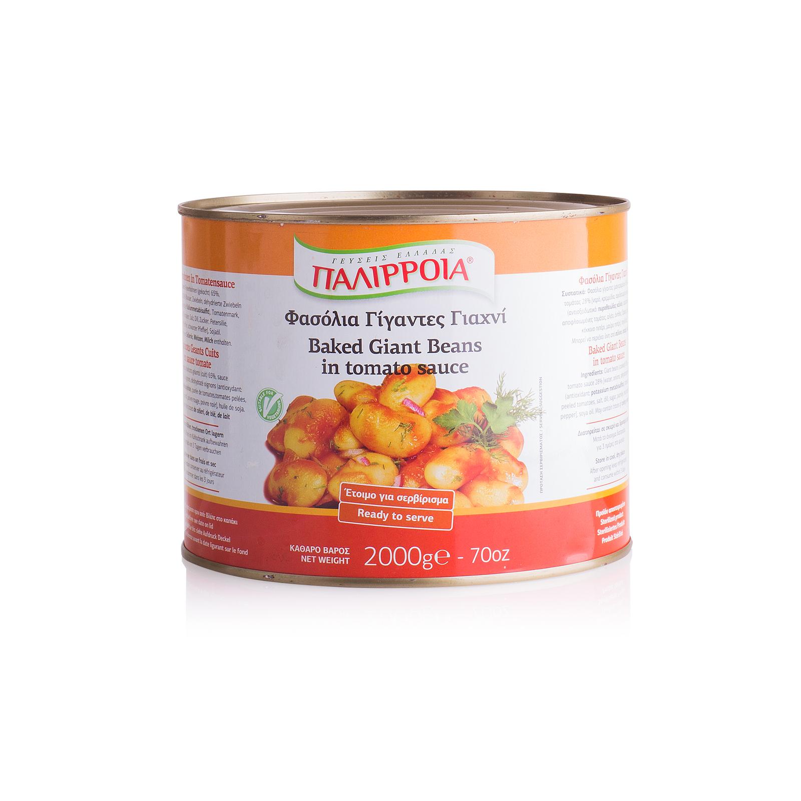 Фасоль печеная, в томатном соусе, PALIRRIA 2000г