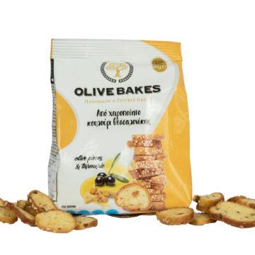 15.0010,1 Сухарики пшеничные с оливками и куркумой