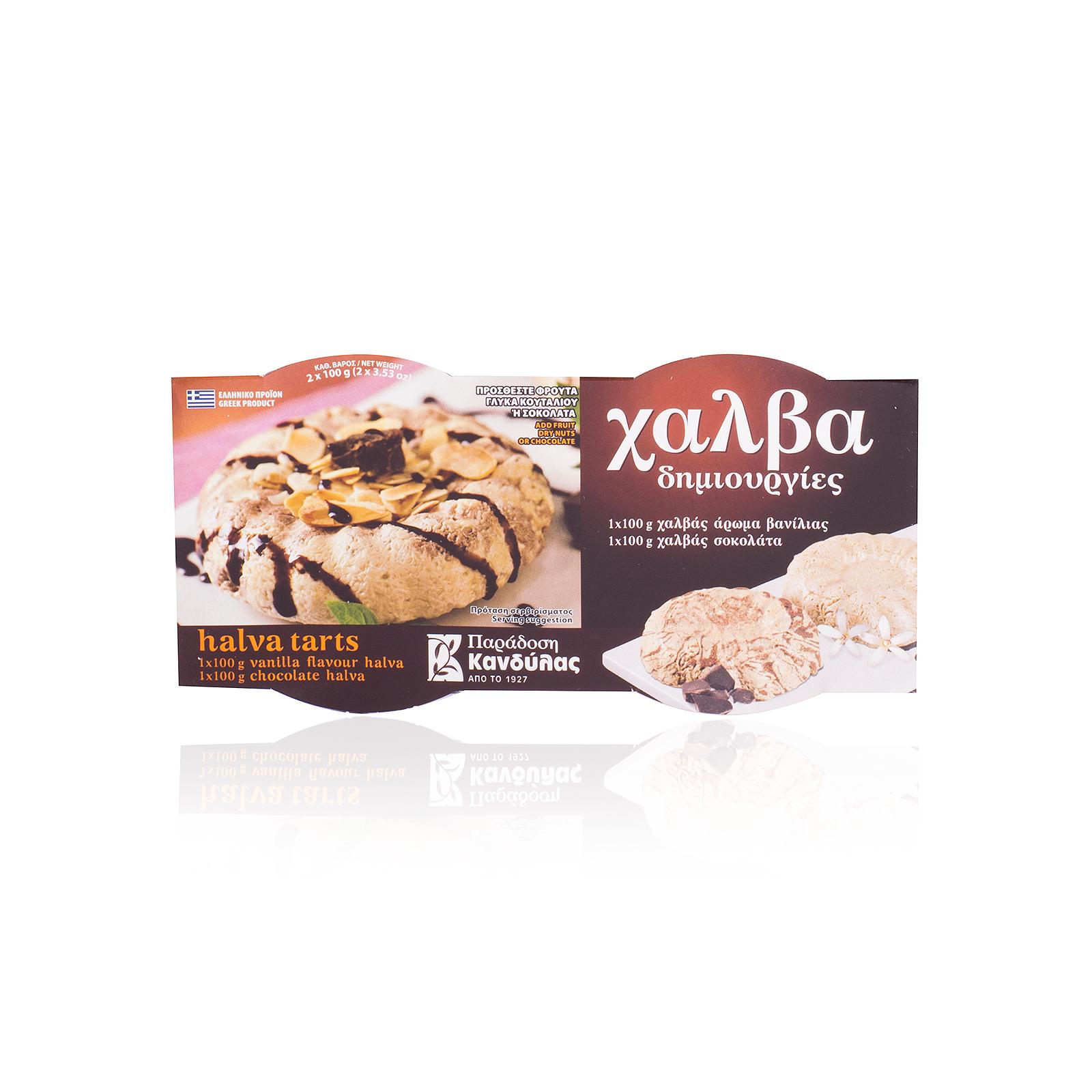 Халва ваниль-шоколад KANDYLAS 200г