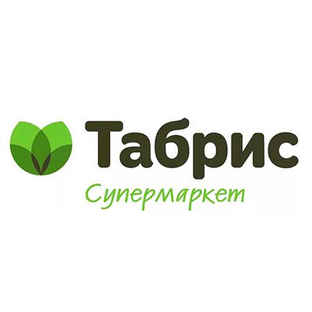 Табрис